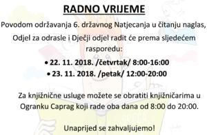 Radno Vrijeme Narodna Knjiznica I Citaonica Vlado Gotovac Sisak